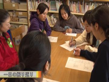 映像で学ぶ 幼稚園(認定こども園)教育実習のための「指導案」と「日誌」の書き方
