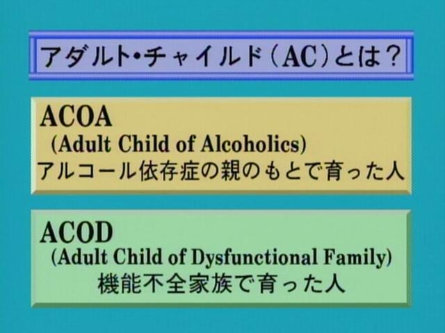 AD4079