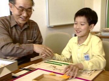 障害のある子どもの個別指導