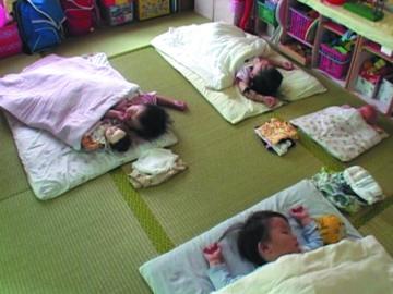 家庭的保育 〜その役割と実践〜