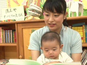 乳幼児の発達を支えるマザリーズ