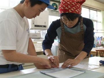 特別支援教育 知的障がい児のキャリア発達を育むキャリア教育